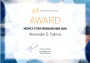 news:pukhov_citation_award-2016-icon.png