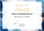 sclab:pukhov_citation_award-2016-icon.png